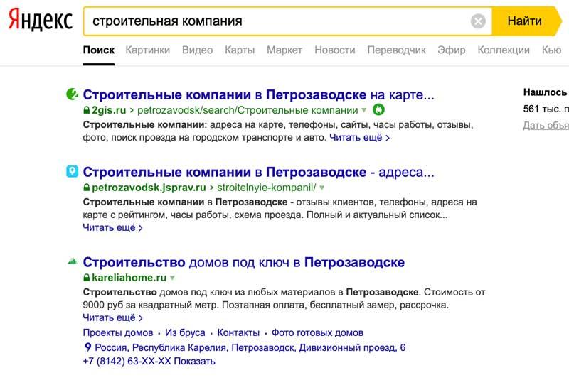 SEO продвижение сайтов в Нижнем Новгороде - заказать раскрутку и оптимизацию