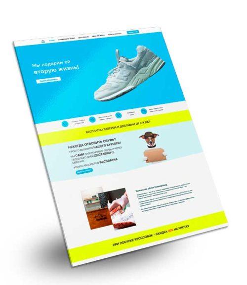 Сайт компании Сникерлэнд