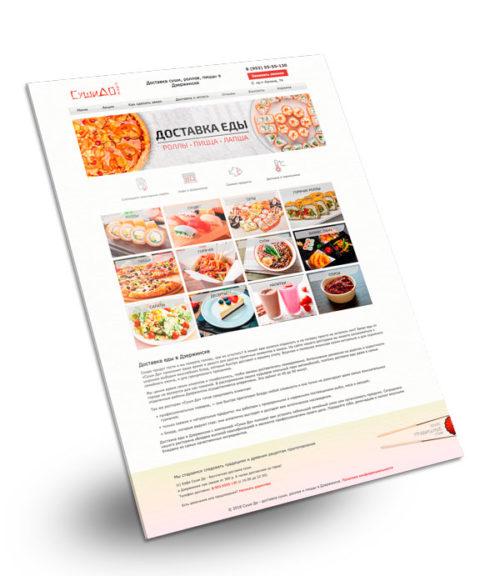 Сайт доставки еды Суши До